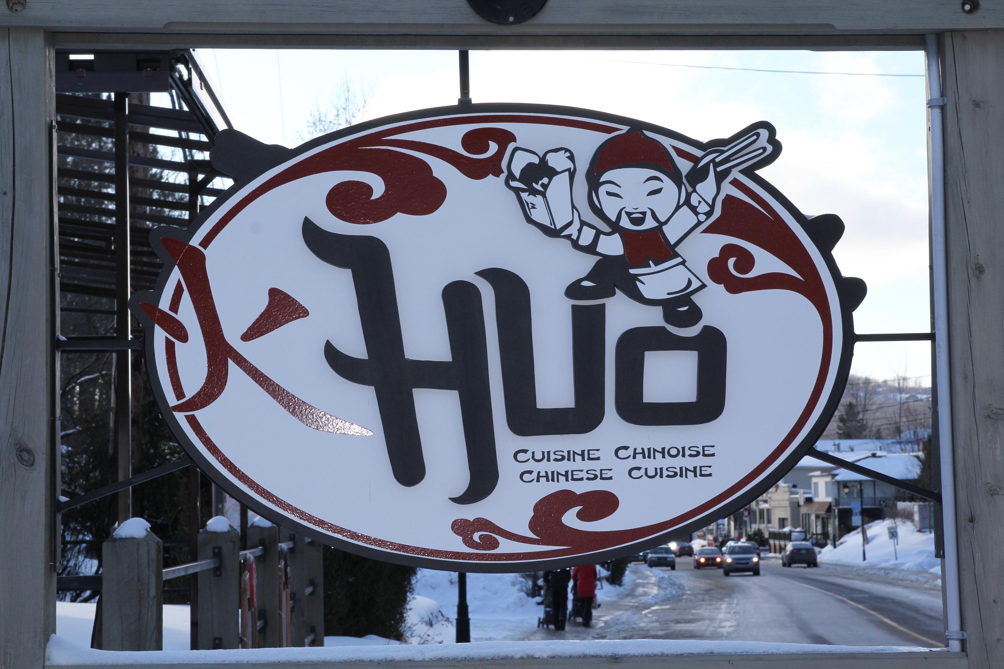Chinese Tremblant Village Restaurants
